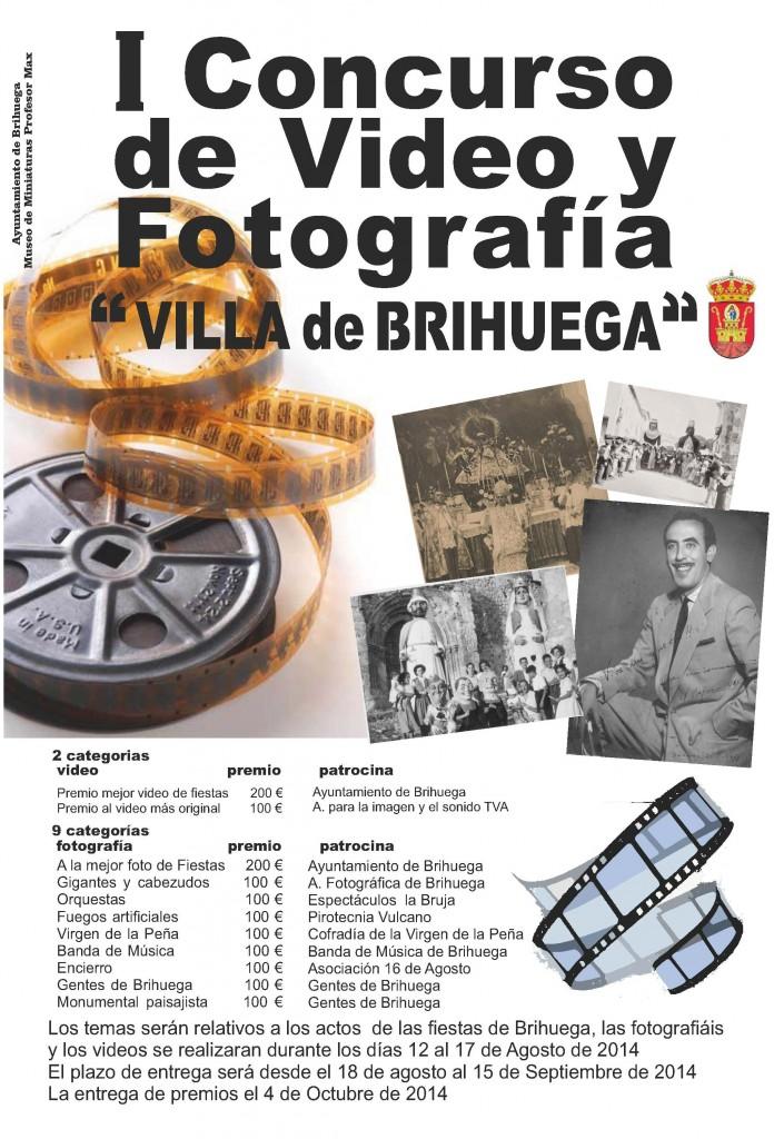 I Concurso de Video y Fotografía Villa de Brihuega